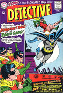 Detective Comics 342