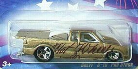 Chevy S10 Fourth Car