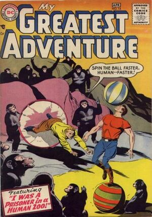 Cover for My Greatest Adventure #14