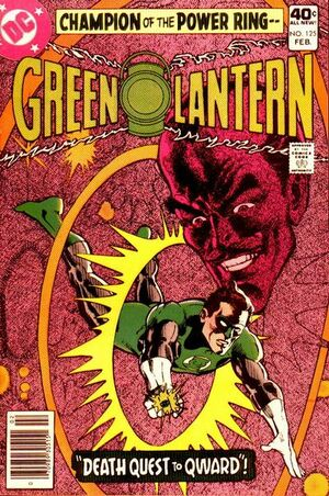 Cover for Green Lantern #125