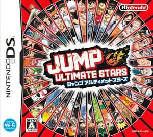 Jump Ultimate Stars boxart-1-