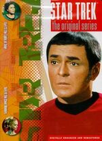 TOS DVD Volume 37 cover