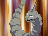 EP487 Onix usando portazo