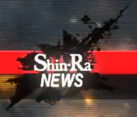 Shinra News Logo Final Fantasy Xiv:Shinra Electric Power Company