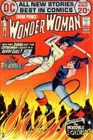 Wonder Woman Vol 1 201.jpg