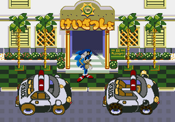 Waku Sonic Opening