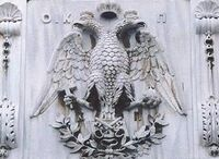 Byzantine eagle