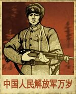 Dlcanchchineseposter01