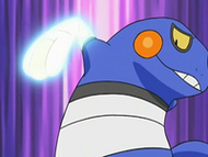 EP551 Croagunk usando puo dinmico