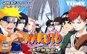 Naruto K S