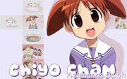 Chiyo MIhama Wallpaper