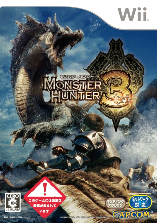 Download Monster Hunter Tri Torrent Wii 2010