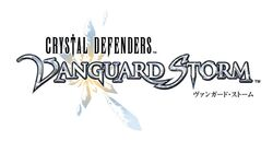 CD - Vanguard Storm Logo