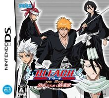 Bleach DS 2nd Kokui Hirameku Requiem