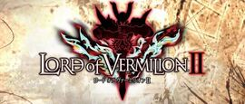 Lord of Vermilion II Logo