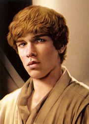 BenSkywalker Atlas