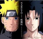 Naruto Shippuuden OST1