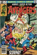 Marvel Super Action Vol 2 33