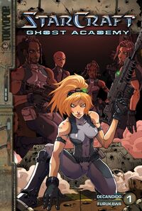SC-GA1 Cover1
