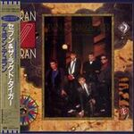 Duran-Duran-Seven-And-The-Rag jap