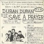 Duran-Duran-Save-A-Prayer