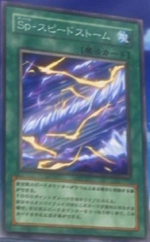 Speed Spell substitues 300px-SpeedSpellSpeedStorm-JP-Anime-5D