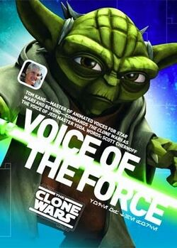 VoiceOfTheForce-SWI110