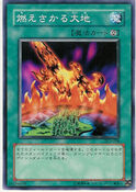 BurningLand-DL3-JP-C