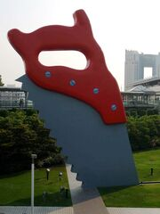 Tokyobigsaw