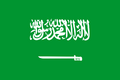 Flag of Saudi Arabia.png