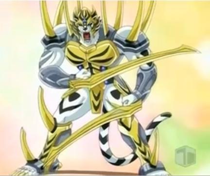 Blade Tigerra.JPG