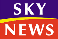 Sky News 1998