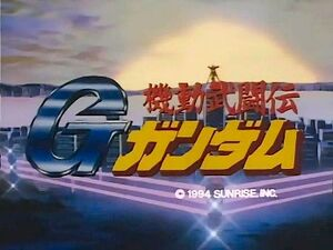 G Gundam title