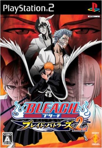 Bleach-blade-battlers-2nd-ps2-pack.jpg