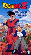 HistoryOTrunks original cover