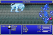 FFIV Ice Storm