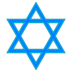 Star of David 3