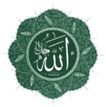 Allah-eser-green