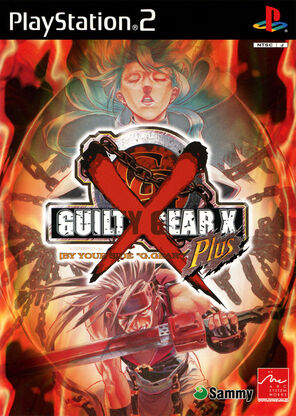 Guilty Gear X Plus Box Art