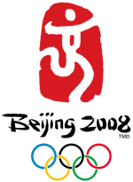 Beijing 2008 Olympics logo