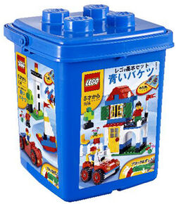 7615-Basic Blue Bucket