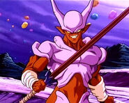 Janemba 2nd Form