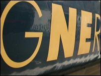Gnerlogo