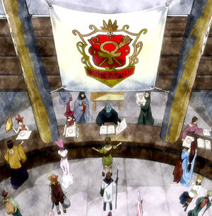 http://images4.wikia.nocookie.net/__cb20100310130626/fairytail/images/thumb/6/64/Guild_in_Lucy%27s_imagination.jpg/300px-Guild_in_Lucy%27s_imagination.jpg