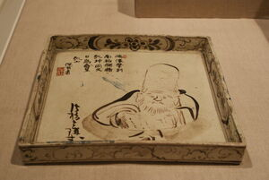 Copy after Ogata Kenzan - Ceramic Tray