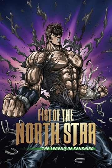 Shin Kyuseishu densetsu Hokuto no Ken - Kenshiro den movie