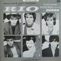 Rio-special-dj-copy-japan-front