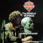 The Brain of Morbius Laserdisc cover