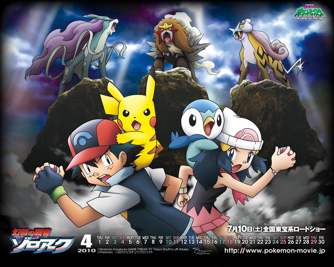 Promo cards pokemon trading card game gameboy