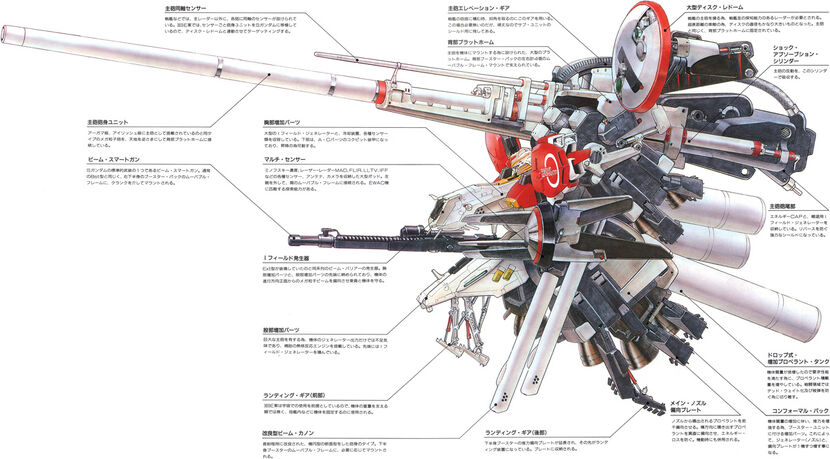 Msa-0011-bst-plan303e.jpg